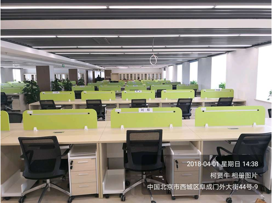 Beijing China News Agency Furniture Project