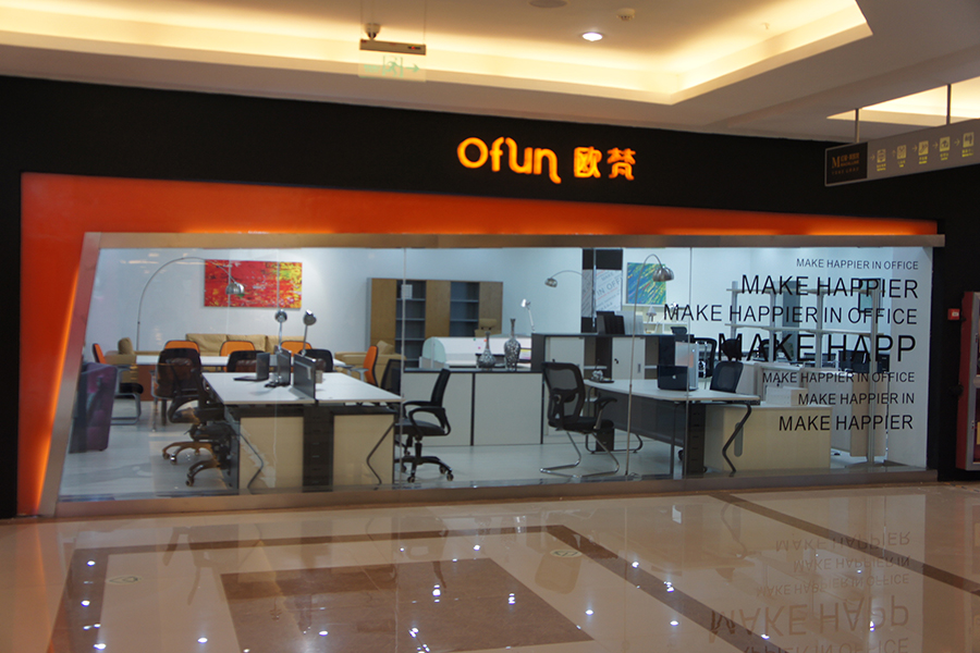 Jiaxing Red Star Macalline Store